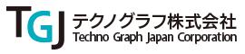 テクノグラフ株式会社